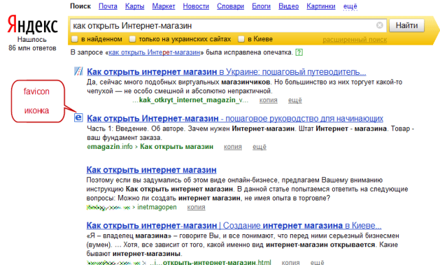 Favicon яндекс, бесплатные фото, обои ...: pictures11.ru/favicon-yandeks.html