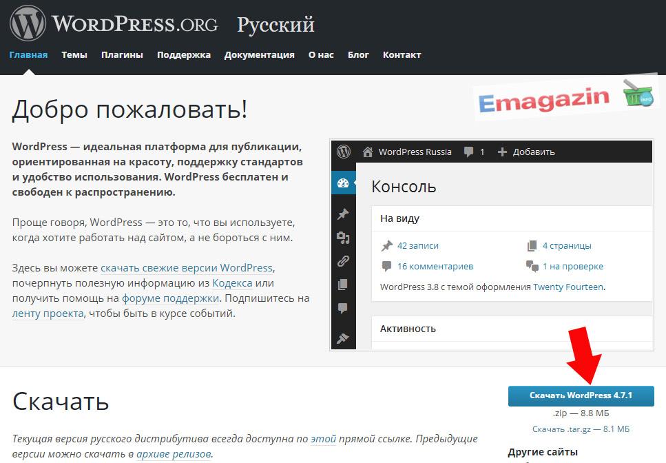 Вордпресс как сделать на русском
