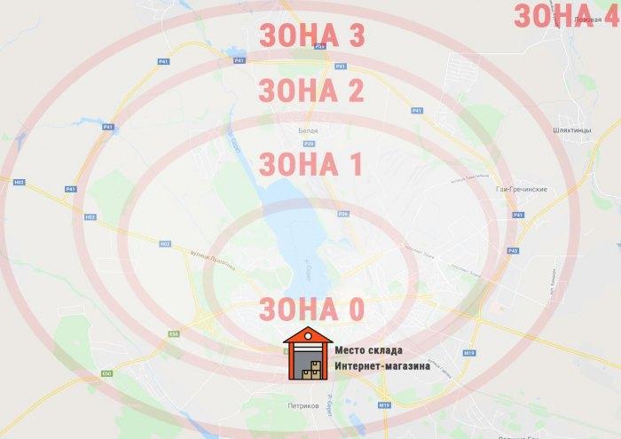 Доставка товаров Интернет-магазина по зонах - схема