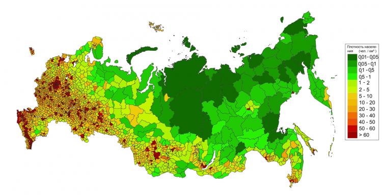 Плотность населения России по территории