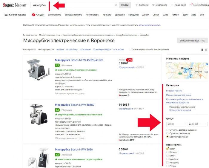 Карточка товара в Яндекс-маркет