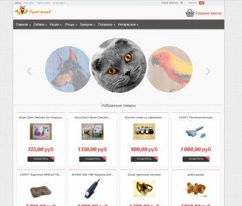 Интернет-магазин Зоотоваров - фото 1