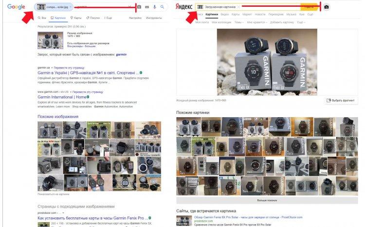 Поиск схожих фотографий в Яндекс и Google