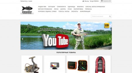Интернет-магазин XomFishing.ru - все для рыбалки