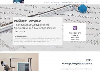 Сайт визитка для доктора или адвоката