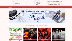 Интернет-магазин ногтевой сервис - фото 3