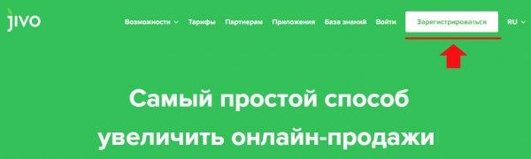 Выбор языка сайта на русский