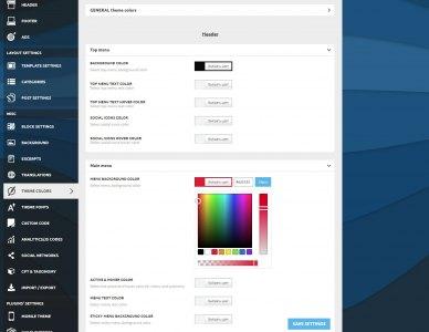 Управление дизайном сайта