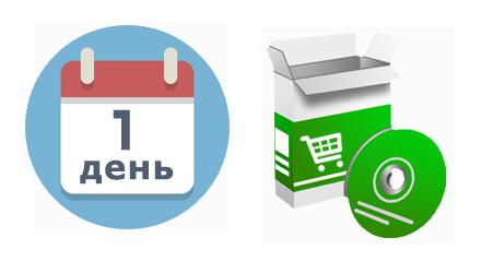 Установка Интернет-магазина за 1 день