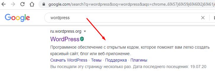 Найти сайт WordPress