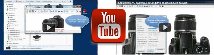 Видео инструкция как добавить ватермарк на товары
