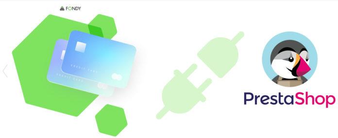 бесплатный платежный модуль для PrestaShop