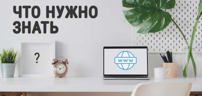 Что нужно знать для открытия Интернет-магазина и сайта?